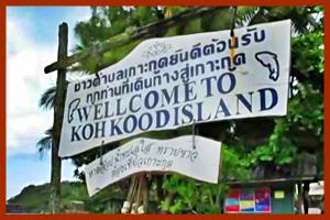 Welcome to Koh Kood