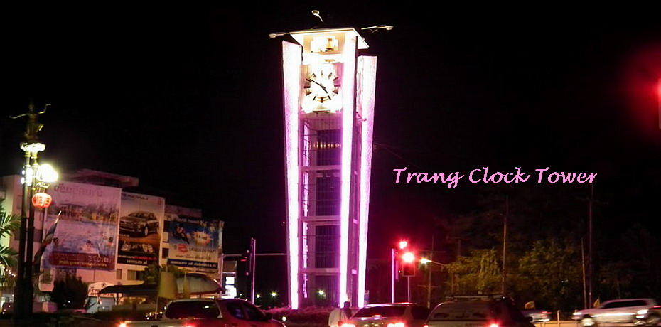 Clock Tower in Trang